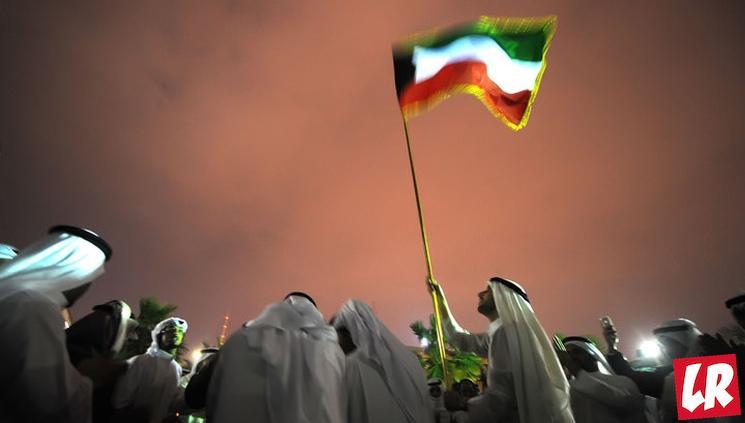 фишки дня - 25 февраля, день независимости Кувейта