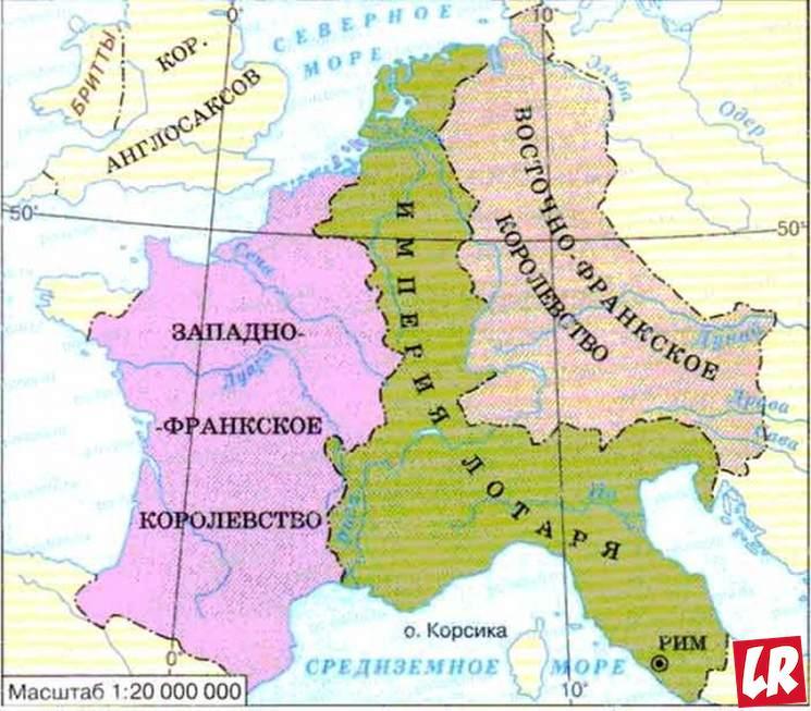 фишки дня - 14 февраля, Верденский договор, Страсбургские клятвы, день рождения французского языка