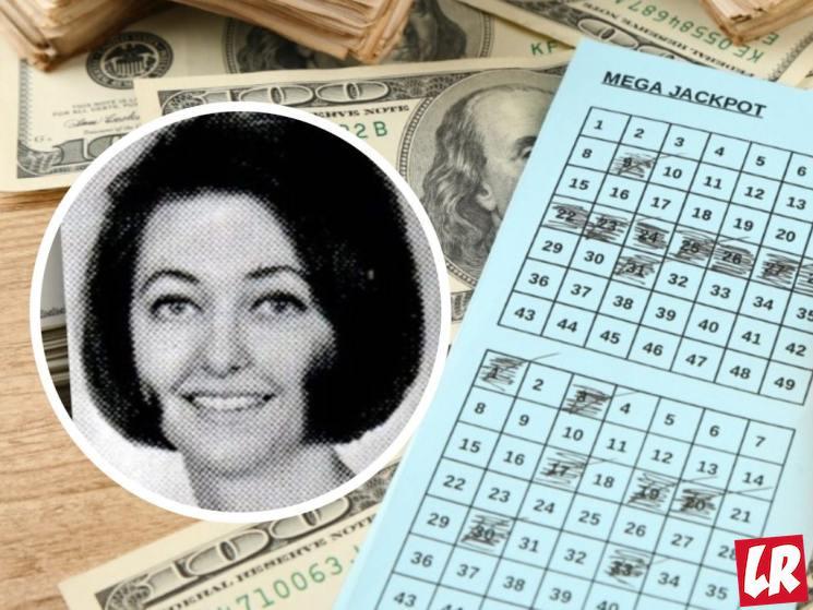 фишки дня - 24 февраля, День рождения лотереи, Джоан Гинтер джек-пот