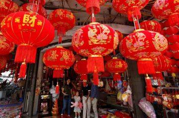 фишки дня, китайский новый год
