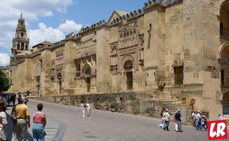 фишки дня - 28 февраля, Мескита, Андалусия, день Андалусии