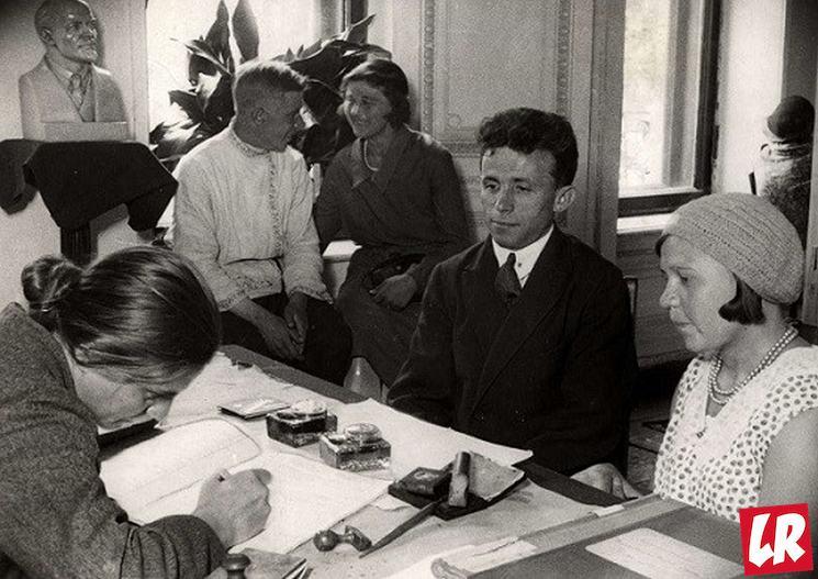 фишки дня - 20 февраля, день рождения гражданских браков, ЗАГС СССР