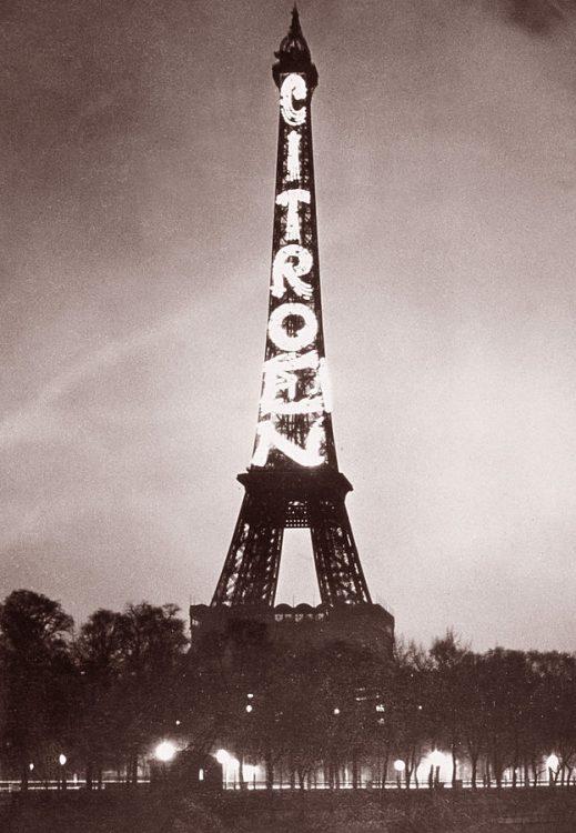 Эйфелева башня, Ситроен, реклама