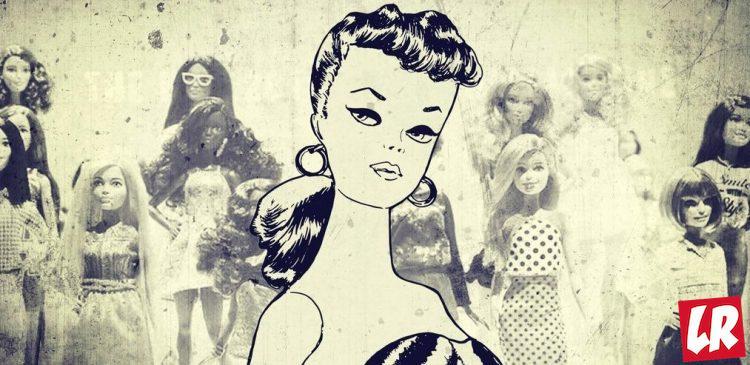 фишки дня - 9 марта, день рождения куклы Барби