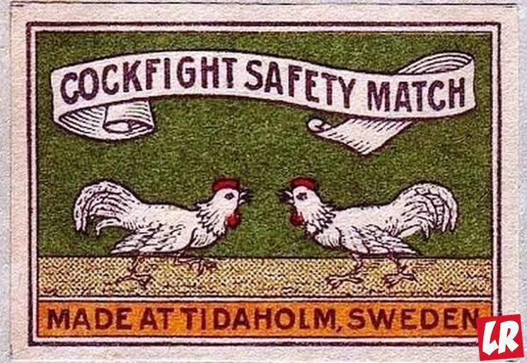 фишки дня - 2 марта, изобретение спичек, шведская спичка