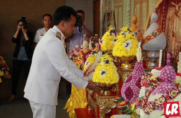 фишки дня - 6 апреля, День династии Чакри Таиланд