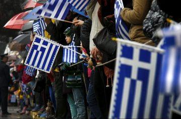 фишки дня, День независимости Греция