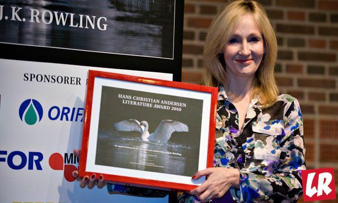 фишки дня - 2 апреля, Джоан Роулинг, день детской книги, премия Андерсена
