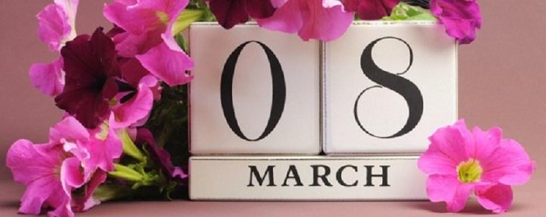 Фишки дня — 8 марта 2019. Гороскоп на сегодня, праздники и анекдот
