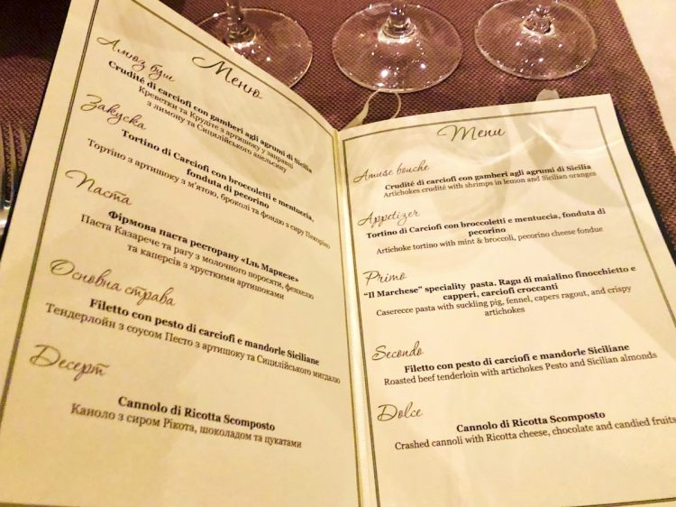 артишок, рецепт, Гаэтано Варко, шеф-повар, фестиваль сицилийской кухни, итальянская кухня, киев, отель опера, ресторан Театро, меню