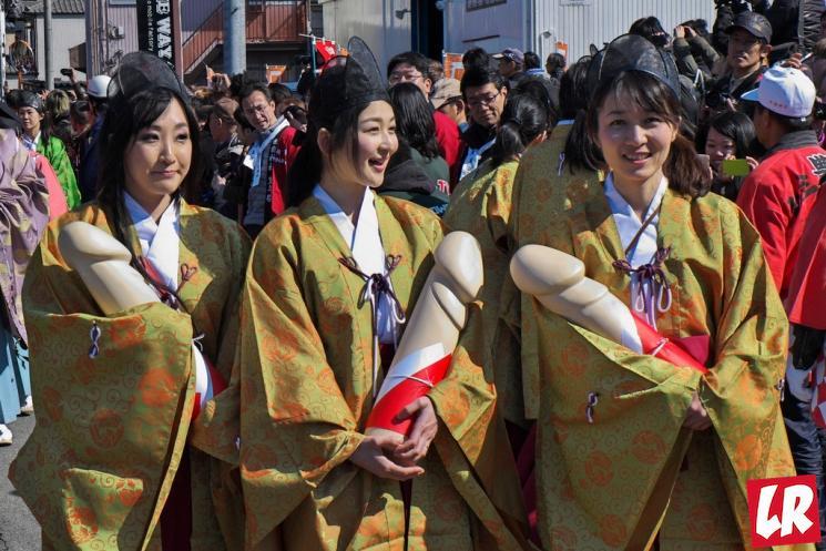 фишки дня - 15 марта, Хонэн Мацури, праздник богатого года Япония