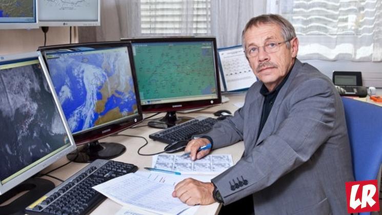 фишки дня - 23 марта. день метеоролога, Карл Габл