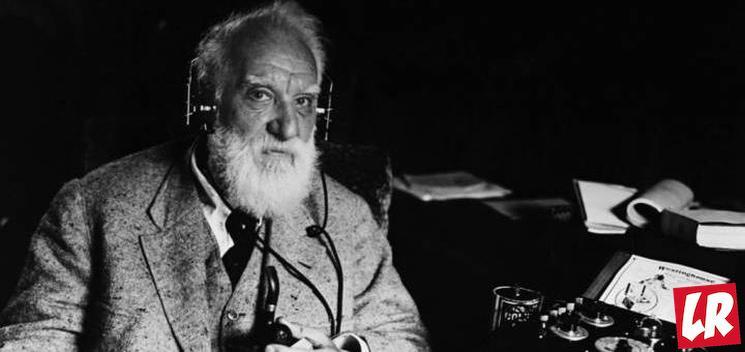фишки дня - 7 марта, Антонио Меуччи, изобретение телефона