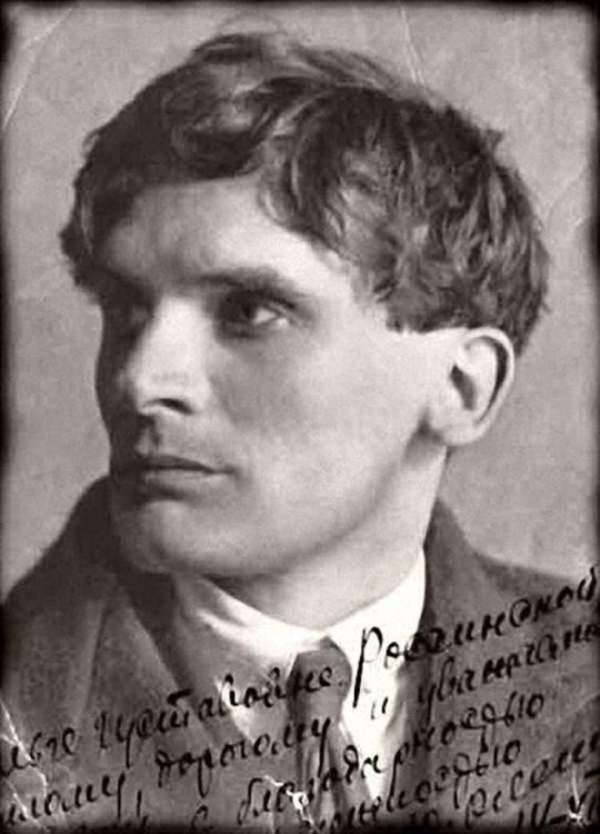 Юрий Олеша, портрет,Фотография Олеши с подписью, подпись