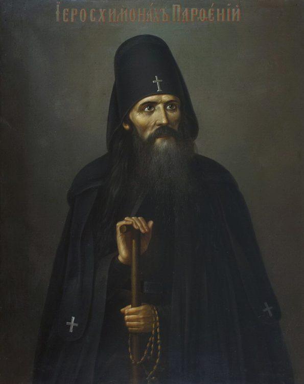 Парфений Киевский, икона, святой