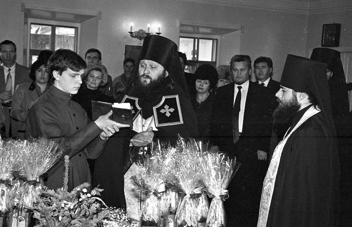 киево-печерская лавра владыка митрополит Павел Павло Pavlo Pavel архивные старые фото