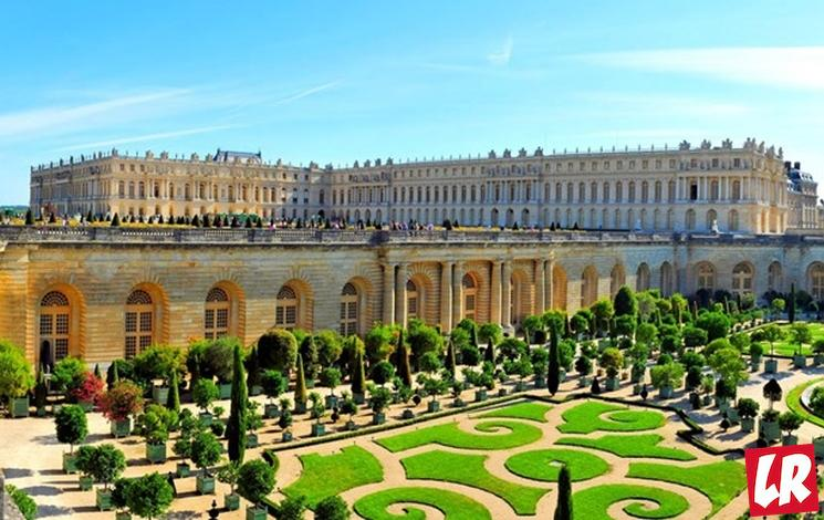 фишки дня - 11 марта, Версаль, день водопроводов