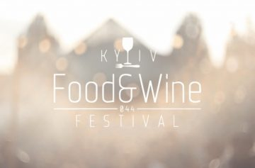 Фестиваль вина, Киев