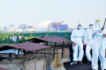фишки дня, День памяти Чернобыльской катастрофы