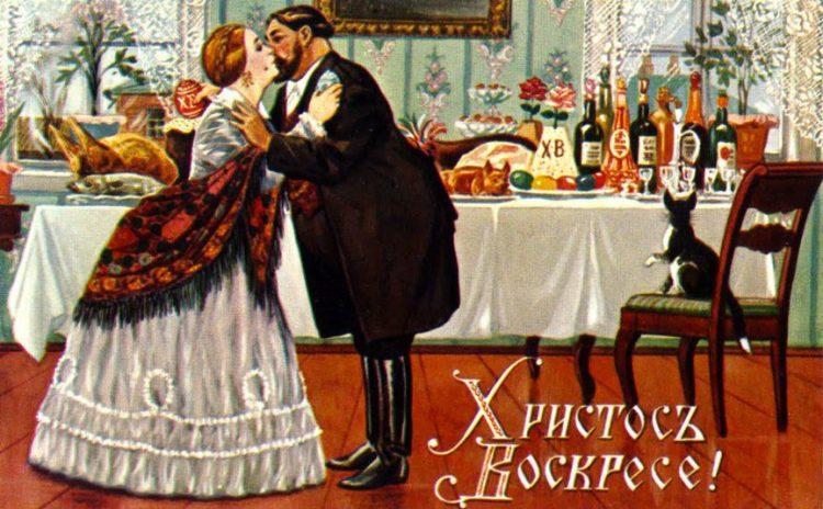 пасха, поздравления, поздравления с пасхой, пасхальные открытки, бесплатные, открытки, ретро