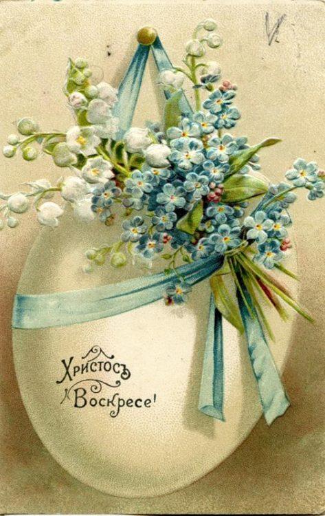 пасха, поздравления, поздравления с пасхой, пасхальные открытки, бесплатные, открытки, старинная