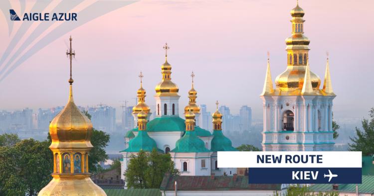 Авиакомпания Франции - Aigle Azur в Киеве, реклама
