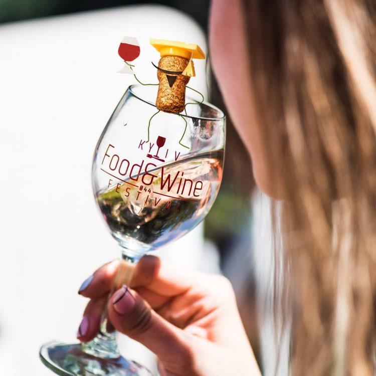 Киев, фестиваль, афиша, вино