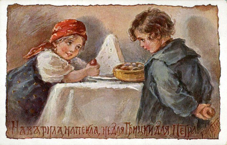пасха, поздравления, поздравления с пасхой, пасхальные открытки, бесплатные, открытки, ретро, старинные открытки к пасхе