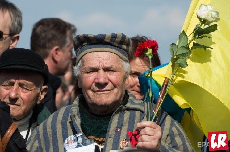 фишки дня - 11 апреля, день освобождения узников фашистских концлагерей