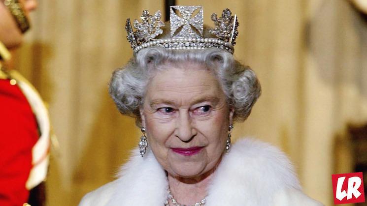 фишки дня - 21 апреля, День рождения королевы Елизаветы ІІ