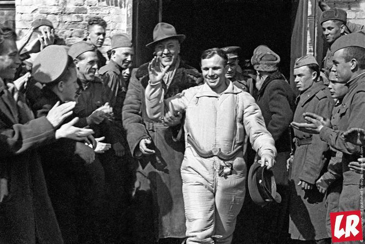 фишки дня - 12 апреля, Юрий Гагарин, день космонавтики