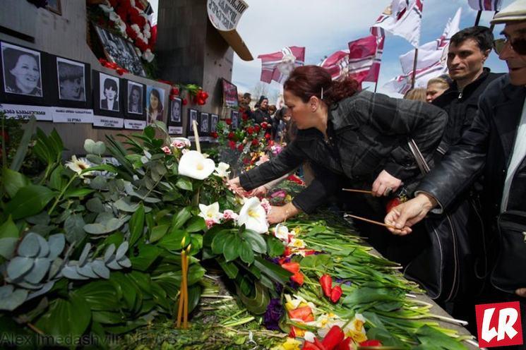 фишки дня - 9 апреля, день национального единства Грузия
