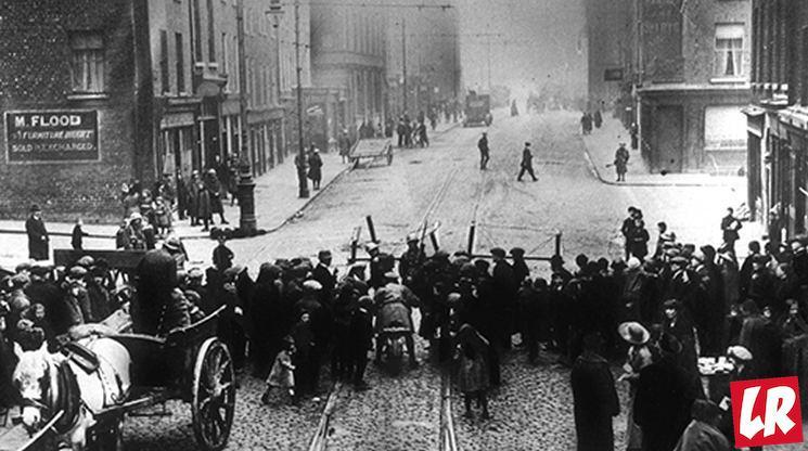 фишки дня - 23 апреля, День Пасхального восстания Дублин Ирландия