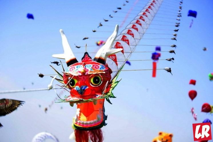 фишки дня - 20 апреля, фестиваль воздушных змеев Китай