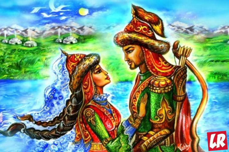 фишки дня - 15 апреля, День любви Казахстан