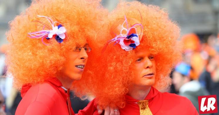 фишки дня - 30 апреля, День апельсина Амстердам