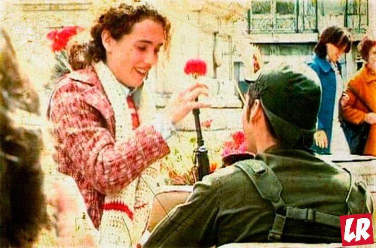 фишки дня - 25 апреля, день свободы Португалия