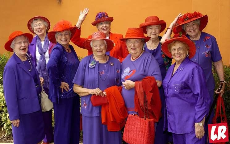 фишки дня - 25 апреля, день красных шляпок