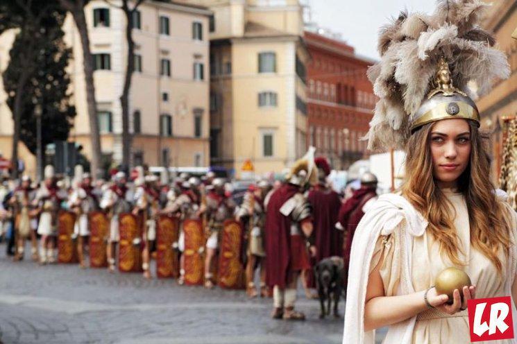 фишки дня - 21 апреля, день Рима