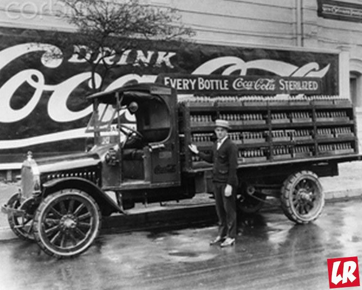 фишки дня - 8 мая, День Кока-колы