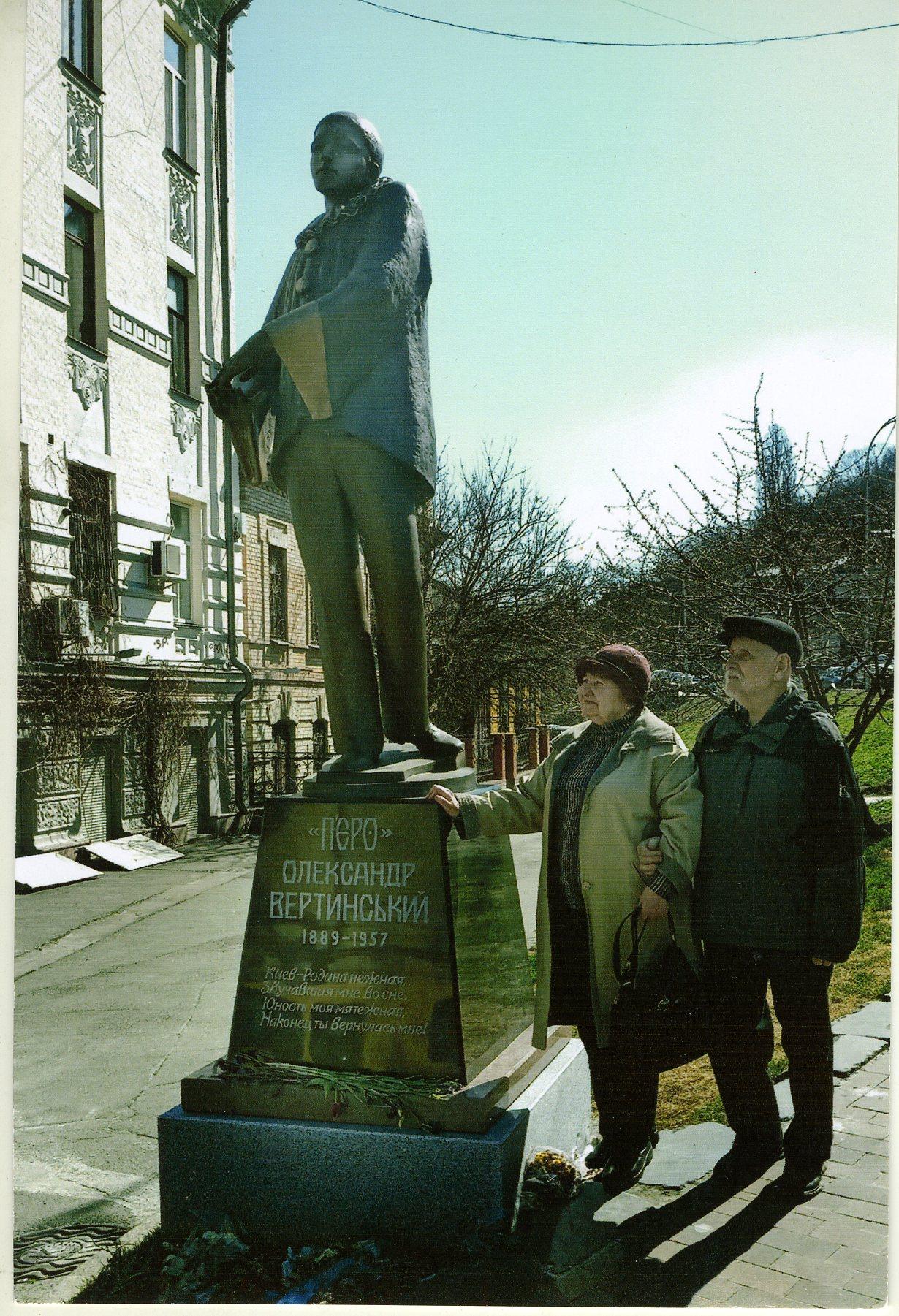 Александр Вертинский, памятник Вертинскому в Киевее