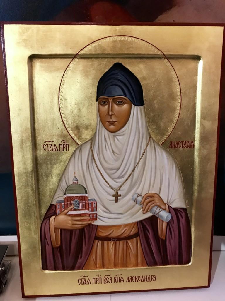 святые Киева, Святая Анастасия Киевская, собор киевских жен, киевские святые, хранительницы киева