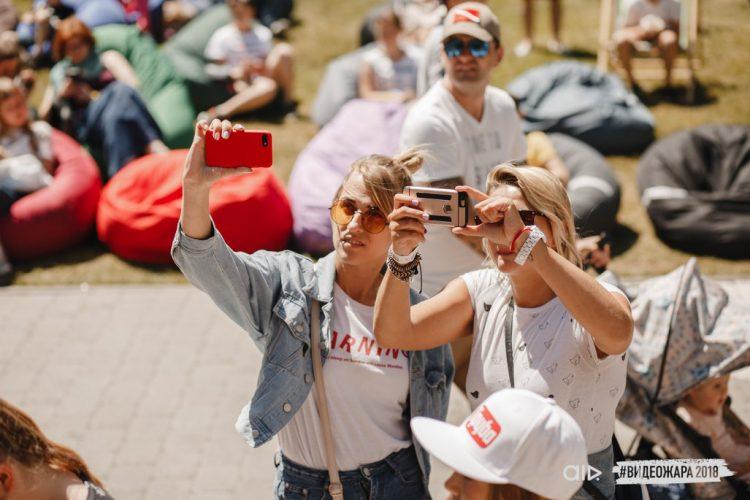 VIDEOZHARA 2019, видеожара, фото, конференция, Youtube, instagram, блогеры, тусовка