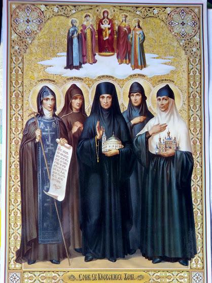 собор киевских жен, киевские святые, Святые Киева, хранительницы киева