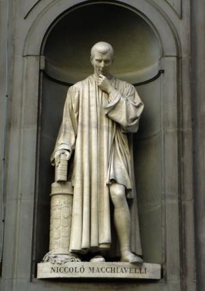Макиавелли, скульптура