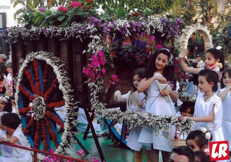 фишки дня - 6 мая, Анфестирия, праздник цветов Кипр