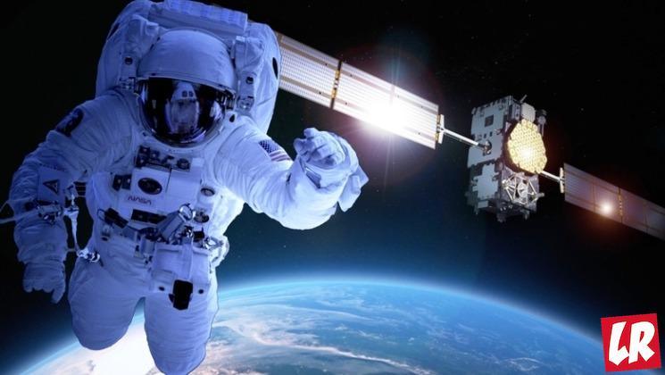 фишки дня - 21 мая, день космоса