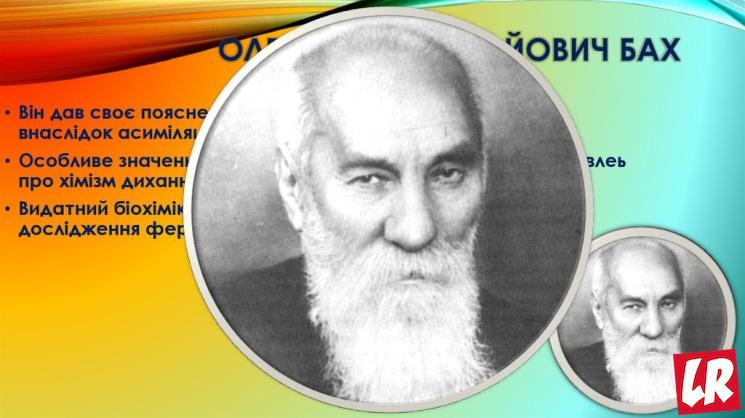 фишки дня - 26 мая, день химика, Алексей Бах