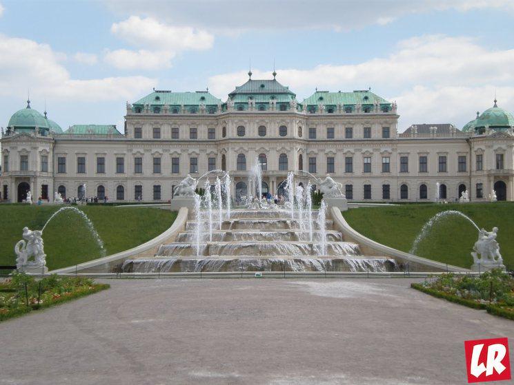 фишки дня - 15 мая, Бельведер, день восстановления независимости Австрии