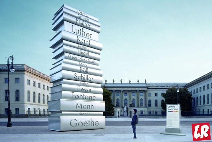 фишки дня - 10 мая, день книг в Германии, памятник сожженным книгам Берлин